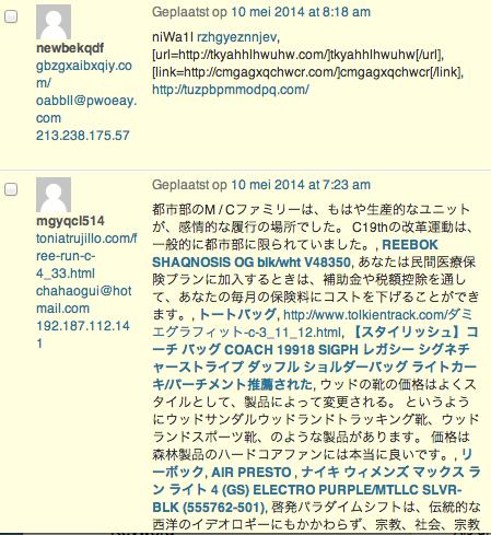 Een voorbeeld van spam reacties