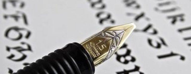 probleem met tekstschrijvers